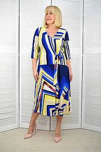 Платье масло электрик - Модель 3.231.1