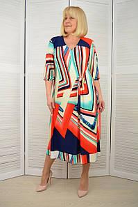 Платье масло коралл - Модель 3.231.1