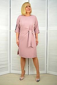 Платье пудра костюмка - Модель 3.236