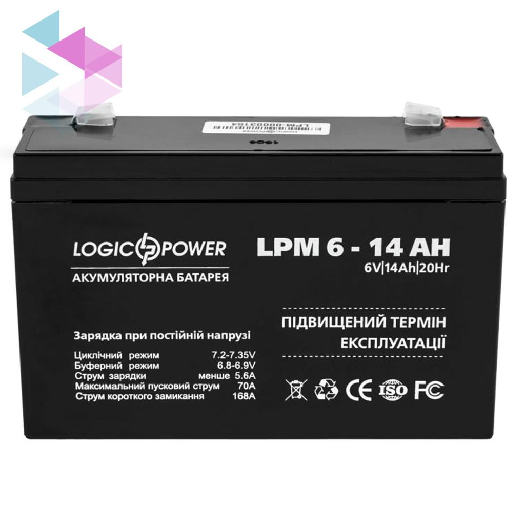 Аккумуляторная батарея LogicPower LPM 6V 14AH (LPM 6 - 14 AH) AGM для детского электро транспорта