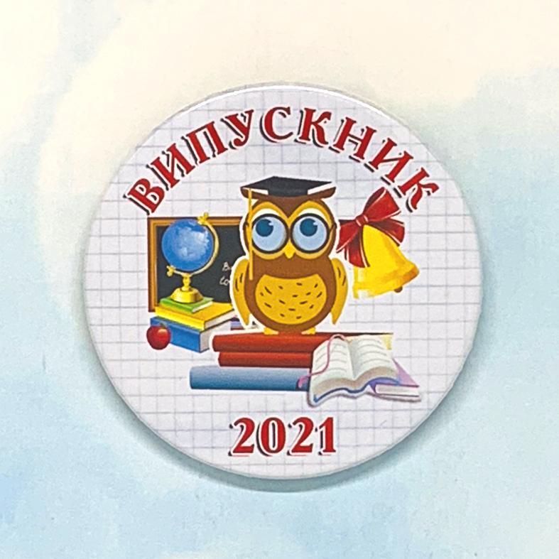 """Закатної круглий значок для випускників """"ВИПУСКНИК"""" - Арт 2"""