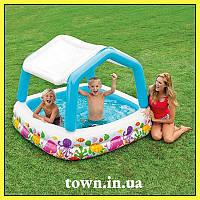 Детский надувной бассейн Intex с навесом 157*157*122 см для дома и дачи, для детей и малышей 57470