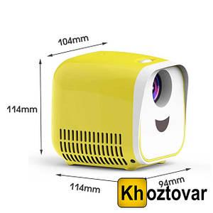 Детский мини проектор L1 | Мультимедийный проектор