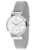 Жіночі наручні годинники Guardo 012660-1 (m.SW)