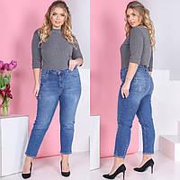 Женские джинсы стрейчевые супербатал, Стильные джинсы женские синие, Женские джинсы черные батал