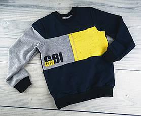 Джемпер для хлопчиків GBI DG-20-9 Синій/жовтий Бавовна GABBI Україна зріст 128 см, 8 років