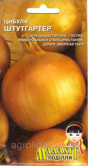 Семена Лук Штутгартер 3г Золотистый (Малахiт Подiлля)