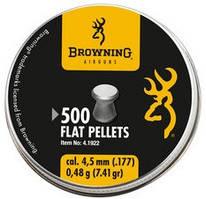 Пульки Umarex Browning Flat Pellets 0,48гр. кал. 4.5 мм, 500шт.