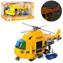 Рятувальний вертоліт WY750A