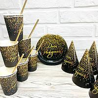 """Набор одноразовой посуды для Дня Рождения """"Черное золото"""" на 10 персон, фото 1"""