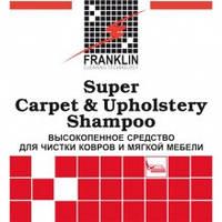 SUPER CARPET & UPHOLSTERY - концентрированный шампунь для чистки сухой пеной ковров и мягкой мебели. Образует