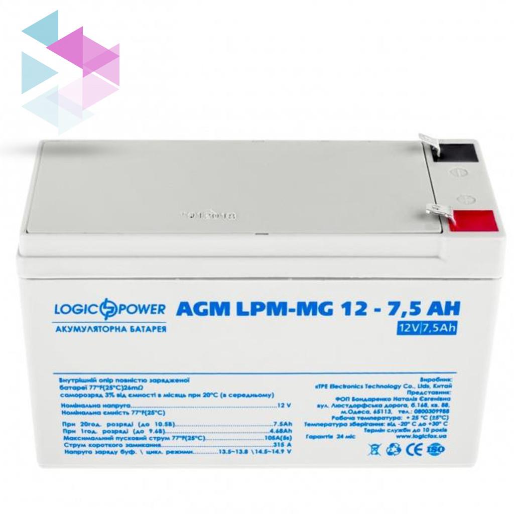 Акумуляторна батарея LogicPower (LPM-MG 12 - 7.5 AH) AGM мультигель для дитячого електро транспорту