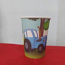 Набор бумажных стаканов принт Синий трактор 250мл 5шт.