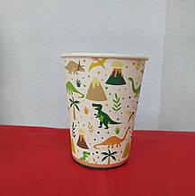 Набор бумажных стаканов принт Динозавры Dino 250мл 5шт.