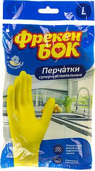Рукавиці гум. Універсальні ФБ L №0260 БЕЗ ПДВ