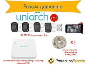 Комплект IP відеоспостереження  UniarchKit NVR 4cam 4MP