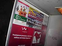 Реклама в лифтах, Голосеевский р-н
