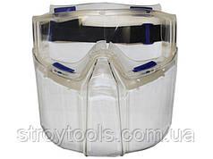 Защитные очки-маска Fit D12205 Киев