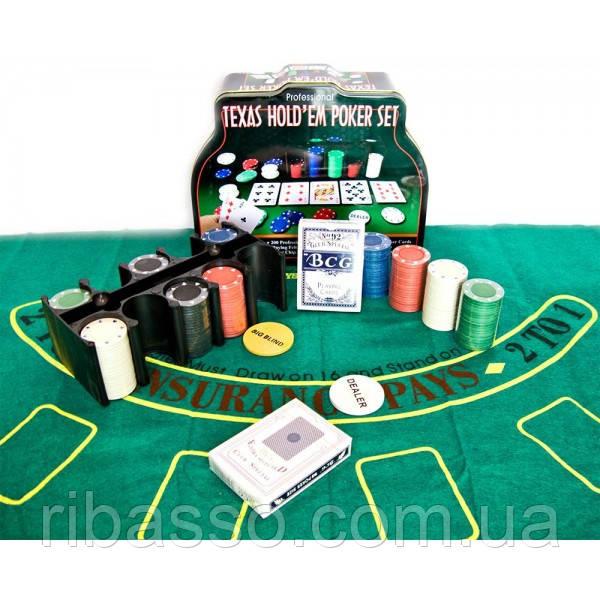 Покерный набор (2 колоды карт,200 фишек,сукно)(25,5х20,5х10 см)(вес фишки 4 гр. d-39 мм) 23716