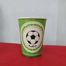 Набір паперових стаканів принт Футбол 250мл 5шт.