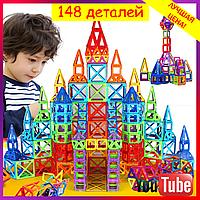 Магнитный детский развивающий конструктор Magformers Original, магформерс оригинал 148 элементов