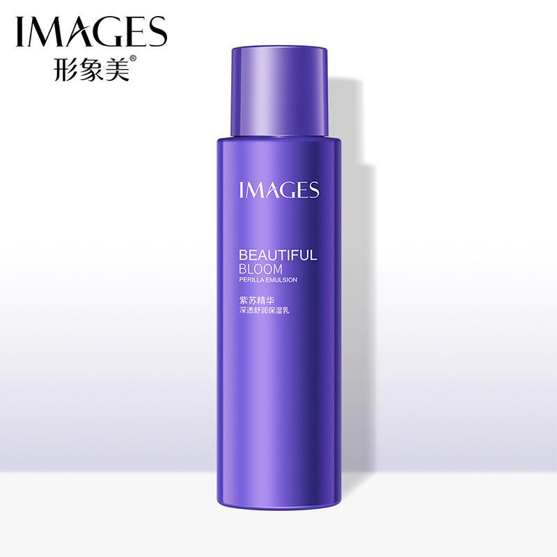 Эмульсия для лица с экстрактом периллы Images Beautiful Bloom Perilla Emulsion, 120мл