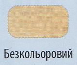 SWL-15-0.75л Лазурь «SMILE WOOD PROTECT», фото 3