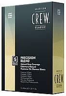 Система маскировки седины (уровень 7-8) American Crew Classic Precision Blend Light 3*40 мл