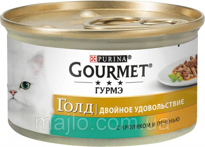Вологий корм для кішок Purina Gourmet Gold Подвійне задоволення з кроликом і печінкою 85 г (7613031381081)