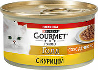 Вологий корм для кішок Purina Gourmet Gold Соус Де-Люкс з куркою 85 г