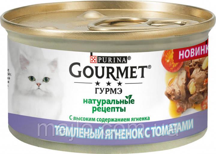 Влажный  корм для кошек Purina Gourmet Натуральные рецепты с ягненком и томатами  85 г