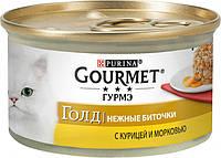 Вологий корм для кішок Purina Gourmet Gold Ніжні биточки з куркою і морквою 85 г (7613035442207)