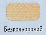 Sl-42-0.7 л Лак для дерева і мінеральних поверхонь «SMILE WOOD PROTECT» напівматовий, фото 2