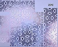 Фольгированный слайдер №27С