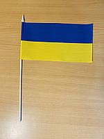 """Прапорець """"Україна"""""""