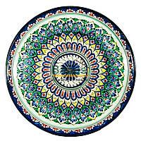 Ляган узбецький (тарілка узбецька) діаметр 32см ручна робота 3204-06