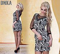 Стильное короткое женское платье с короткими рукавами