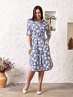 Платье женское большой размер 1433 (48-50;52-54;56-58;60-62) (цвета: синий, чёрный, бежевый) СП, фото 1