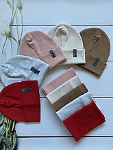Трикотажные детские демисезонные двойные наборы шапочка и снуд для девочки и мальчика.