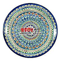 Ляган (узбекская тарелка) 37х4см для подачи плова керамический (ручная роспись) (вариант 11), фото 1