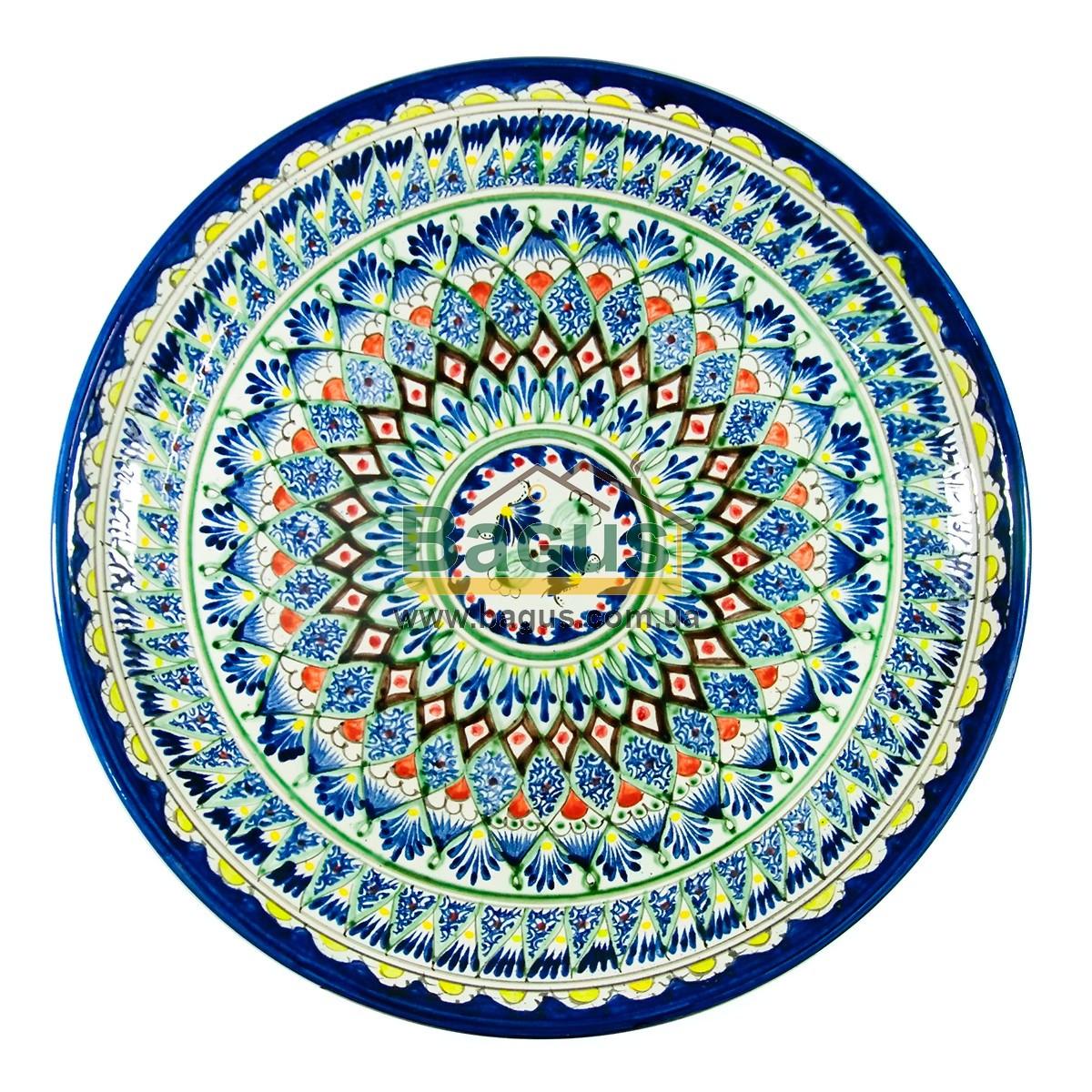 Ляган узбецький (тарілка узбецька) діаметр 37см ручна робота 3704-14