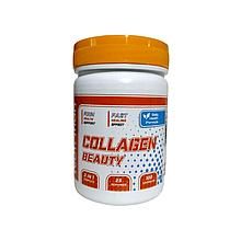 COLLAGEN BEAUTY (колаген морской с гиалуроновой кислотой) 100 капсул Германия
