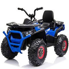 Електроквадроцикл дитячий XMX607 EVA 2x35w, mp3 Синій