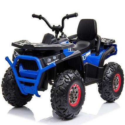 Электроквадроцикл детский XMX607 EVA 2x35w, mp3 Синий