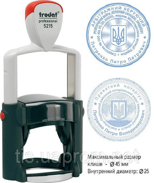 Печать круглая Ø45 мм       (TRODAT 5215)