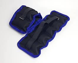 Утяжелители (манжеты) для ног, для рук, занятий спортом, бега, фитнеса, тканевые на липучках, по 0,5 кг