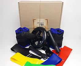 """Фитнес набор для тренировок """"Домашний спортзал"""": спортивные резинки, утяжелители, ролик для пресса, скакалка"""