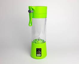 Блендер портативний USB Juice Cup Smoothie Maker з акумулятором салатовый, портативный USB смузи фитнес шейкер