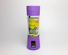 Блендер портативний USB Juice Cup Smoothie Maker с акумулятором Фиолет - Блендер USB Juice Cup NG-01 (2 ножа)