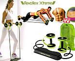 Тренажер Revoflex Xtreme для фітнесу - універсальний домашній тренажер для преса, сідниць, силовий тренажер, фото 5